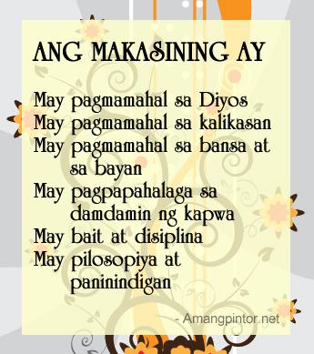 Samahang Makasining (Artist Club), Inc